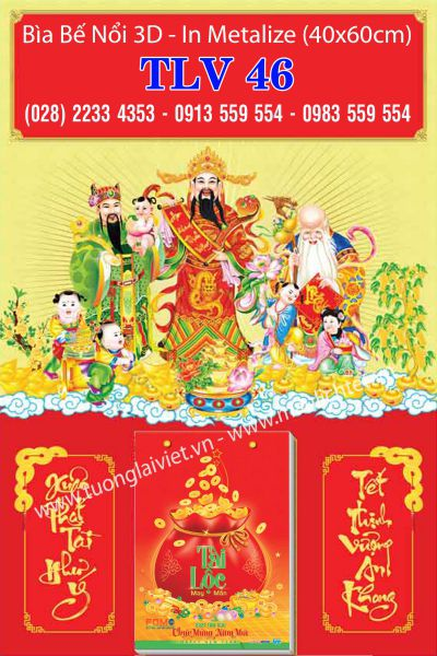 Bìa Lịch Bế Nổi Phúc An Khang