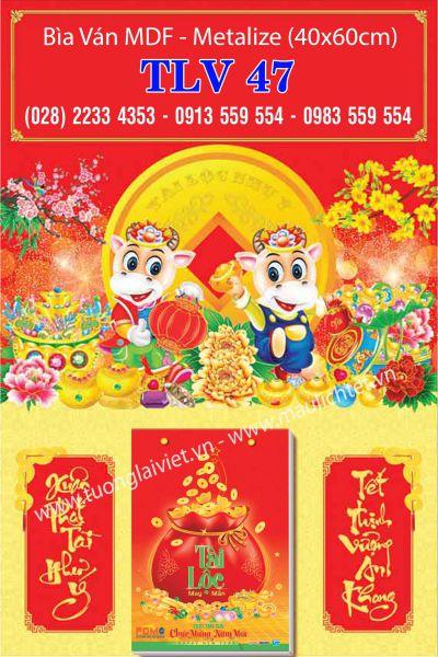 Bìa Lịch Metalize Chuột Vàng