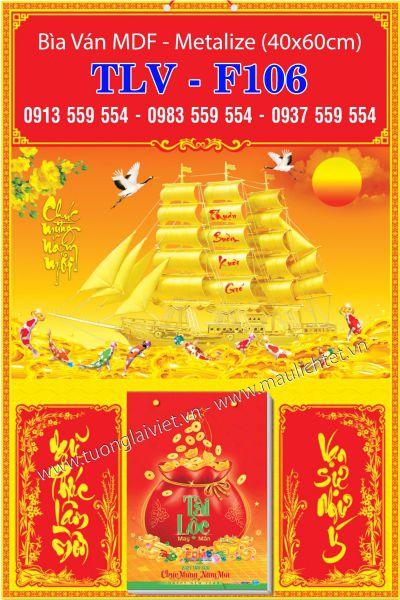 Bìa Lịch Metalize Thuận Buồm Xuôi Gió