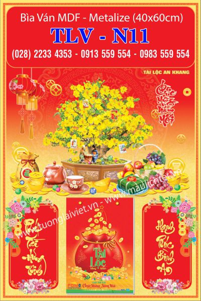 Bìa Lịch Metalize Hoa Khai Phú Quý