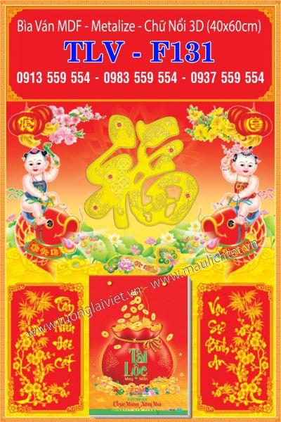 Bìa Chữ Nổi 3D Chữ Hán